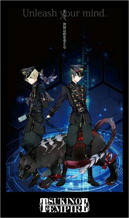 Tsukino Empire Procella and Gravi members