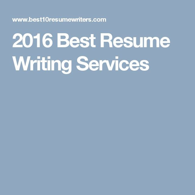 2016 best resume writing services