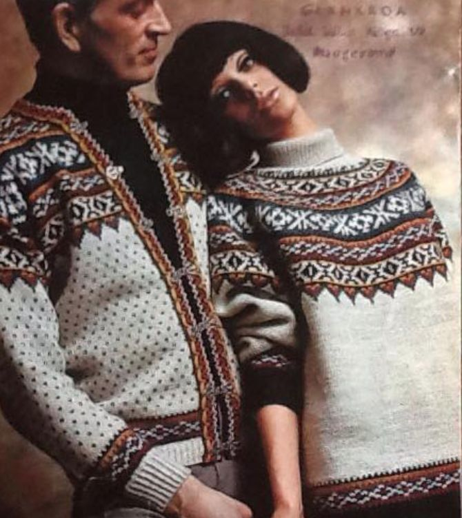 """""""Patterns and knits made of women through the ages"""""""