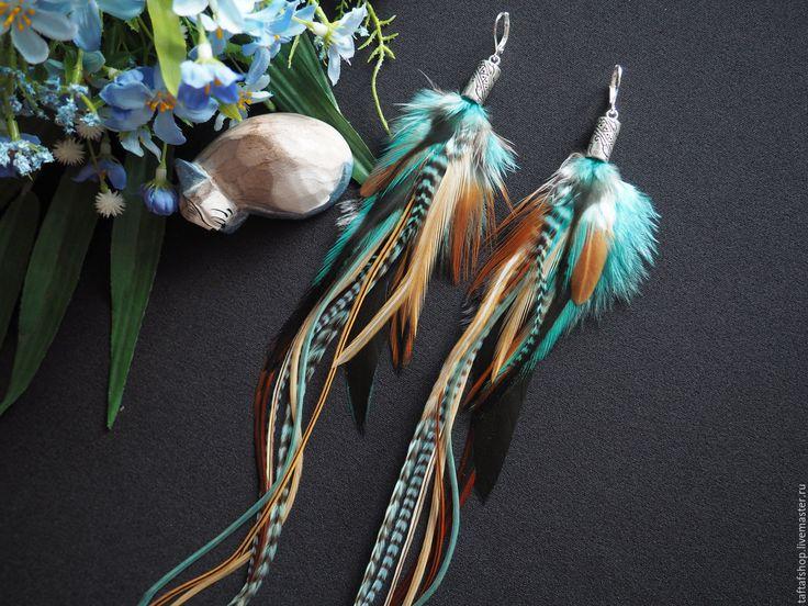 Эллада - необычные бежево-бирюзовые серьги с перьями в стиле бохо - перья, перо