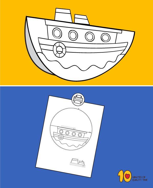 Rocking Boat – Paper Craft