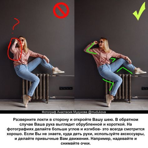 Photography Poses Selfie Pictures 64 Ideas