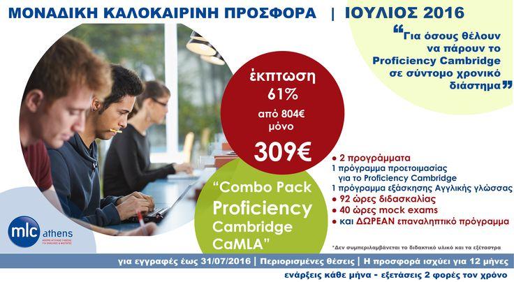 """Μοναδική καλοκαιρινή προσφορά Ιούλιος 2016 """"Combo Pack Proficiency Cambridge"""" Book now: info@mlcathens.gr   2103643039 mlc athens - Think English www.mlcathens.gr https://www.facebook.com/mlcathens"""