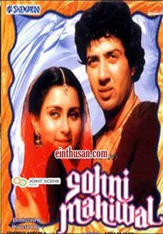 Sohni Mahiwal Hindi Movie Online - Sunny Deol, Poonam Dhillon, Pran and Tanuja. Directed by Latif Faiziyev. Music by Chandrabose. 1984 ENGLISH SUBTITLE
