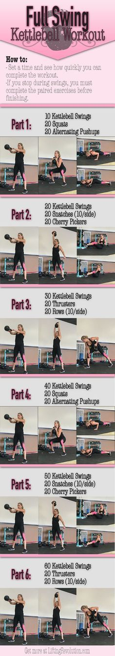 Total Body Kettlebell Workout revolving around heart thumbing swings. #kettlebell #workout | Posted By: CustomWeightLossProgram.com https://www.kettlebellmaniac.com/kettlebell-exercises/