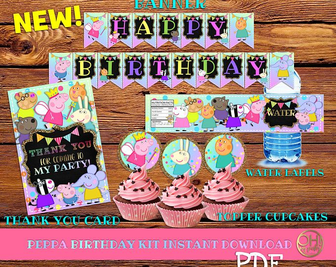Peppa Pig Party Supplies, peppa pig party, peppa pig birthday, peppa pig printable, peppa pig birthday party, peppa pig printable, peppa pig