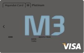 현대카드 M3 Platinum
