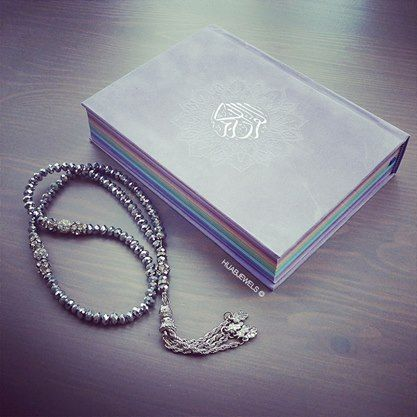 Rainbow Qur'an UK - HIJABJEWELS.CO.UK #rainbowquran #rainbow #quran # islam