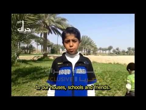 A message from a child from #Fallujah