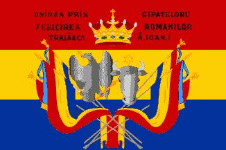 United Principalities of Romania.Between 1862 and 1866,by Mario Fabretto, modified by Alex Danes.
