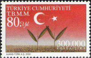 Plants with Turkish Flag