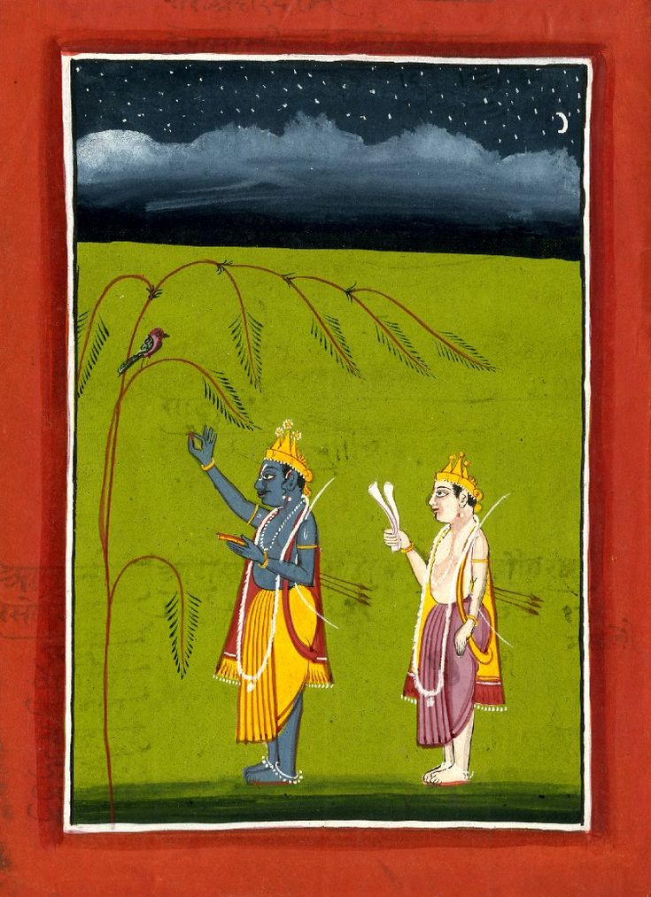 Rāma and Lakṣmaṇa conversing with a bird sitting in a tree. Gouache on paper. Inscribed. Rajasthan School. Date 1790-1810 (circa)