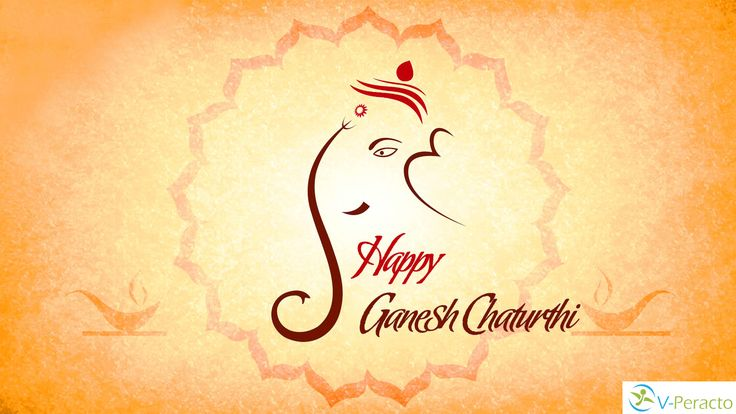 May Lord Ganesha provide you with auspicious Beginnings, bless you with intellect & wisdom! Happy Ganesh Chaturthi!