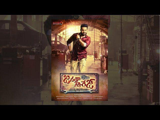 Janatha Garage Telugu Full Movie   N. T. Rama Rao Jr  Mohanlal   lodynt.com  لودي نت فيديو شير