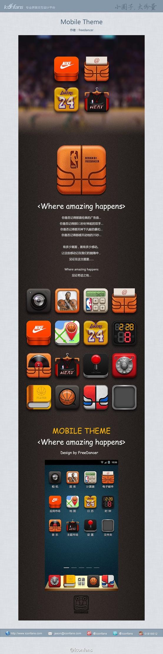 #icon# #UI#
