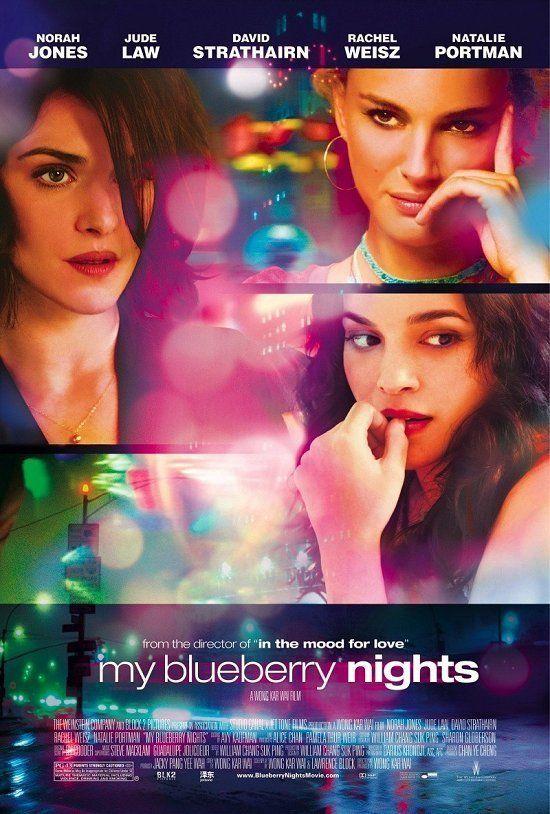 蓝莓之夜  (2007)  -  王家卫 / 王家衛 My Blueberry Nigths - Un bacio romantico.   Wong Kar Wai.  (Cina - Hong Kong - Francia).