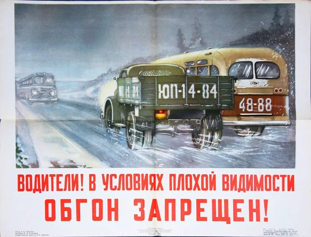 Vintage Soviet road safety posters