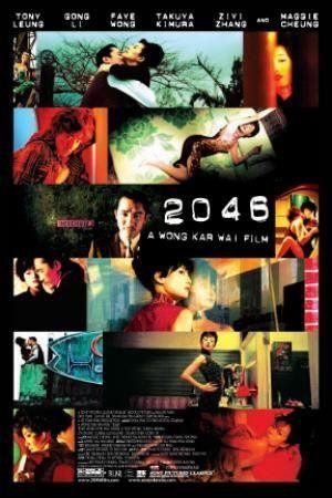 2046 (2004) by Kar Wai Wong