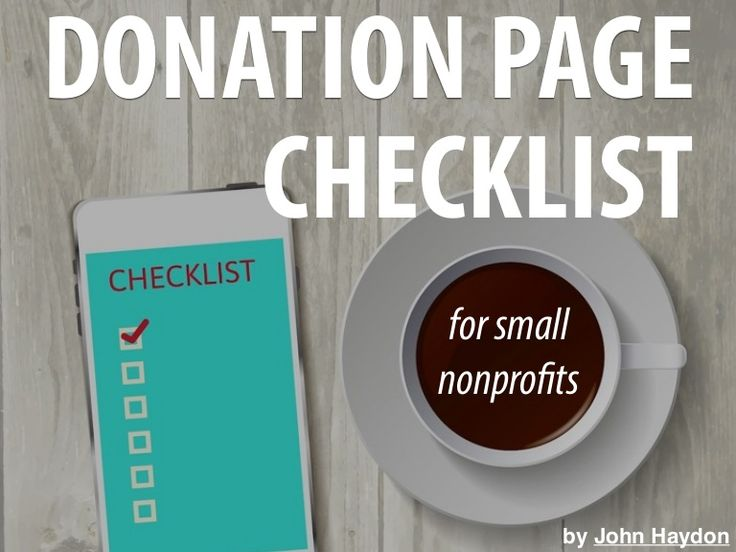 how to make a fundraising page