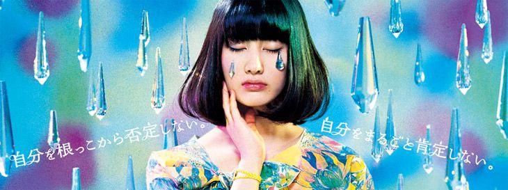 2013年夏広告メイキング ~Boho Grunge~ | LUMINE MAGAZINE