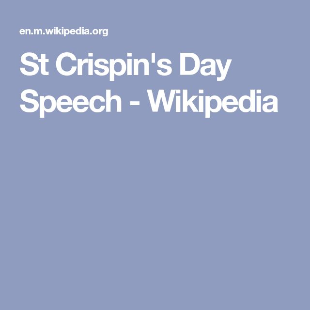St Crispin's Day Speech - Wikipedia