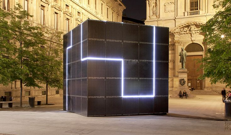 The e-QBO Solar Power Cube brings sustainable energy and sustainable living to a city near you.