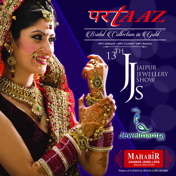 Mahabir Danwar Jewellers introducing exquisite Diamond & Gold Award winning jewelry of Kolkata @ JAS'15 Jaipur Stall@ HALL 2 - 626, 625, 639, 640 @ 19 to 22 Dec.