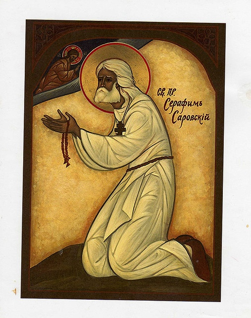St.Seraphim of Sarov 20th c. icon by Monk Gregory Kroug.