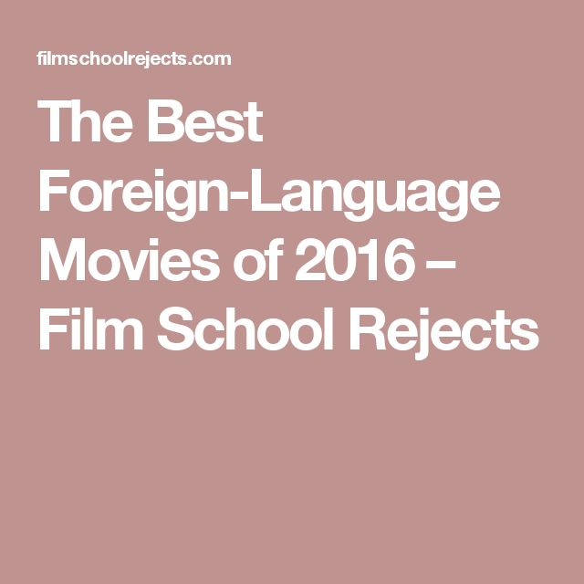 The Best Foreign-Language Movies of 2016 – Film School Rejects