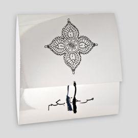 Faire-part Mariage Oriental Pochette Argent avec Rosace noir & Pompon Réf. : J0087