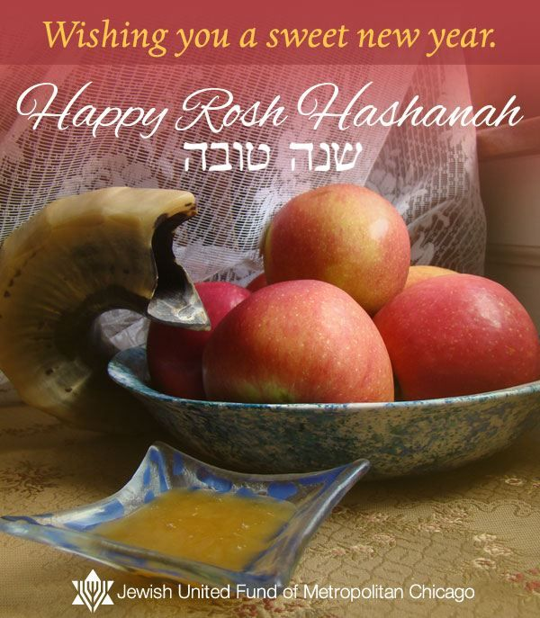 what year is rosh hashanah this year