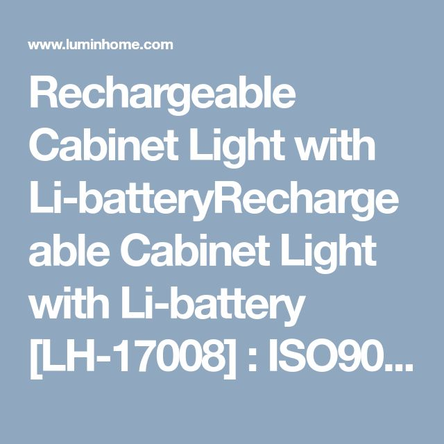 Rechargeable Cabinet Light with Li-batteryRechargeable Cabinet Light with Li-battery [LH-17008] : ISO9001 LED Lighting Manufacture
