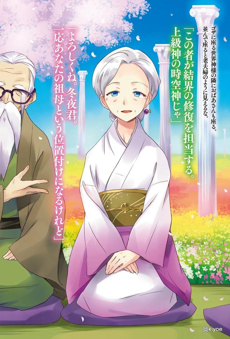 Light Novel Volume 20/Illustrations In Another World