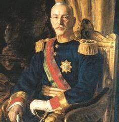 Primeira República - República Portuguesa -Marechal Óscar Carmona. Vbruno