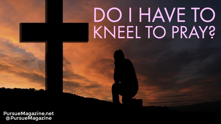 """There's one praise song that makes me want to kneel every time I hear it. First stand, and then kneel. """"The Great I Am"""" stirs my heart with so much love and respect for God that I want to get on my…"""