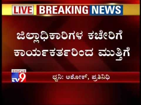 TV9 Disc: Samanyana Paristhithiyenu? [5]: DK Shivakumar Attacks TV9 Jour...