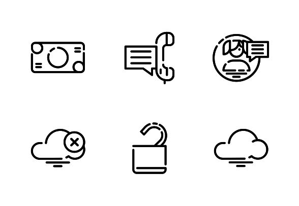 "Vector line icons. Part of ""Essential Icons"" Set. #LineIcons #VectorIcons #essentialIcon"