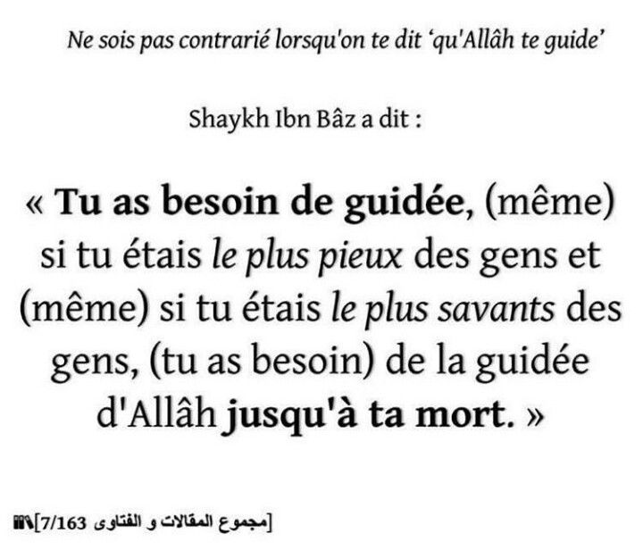 Best Citations De Savants Images On   Qoutes Islam