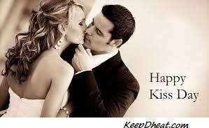 Happy Kiss day 2015 Date | Love songs | Celebration