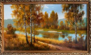 Осенний лес - Осенний пейзаж <- Картины маслом <- Картины - Каталог | Универсальный интернет-магазин подарков и сувениров