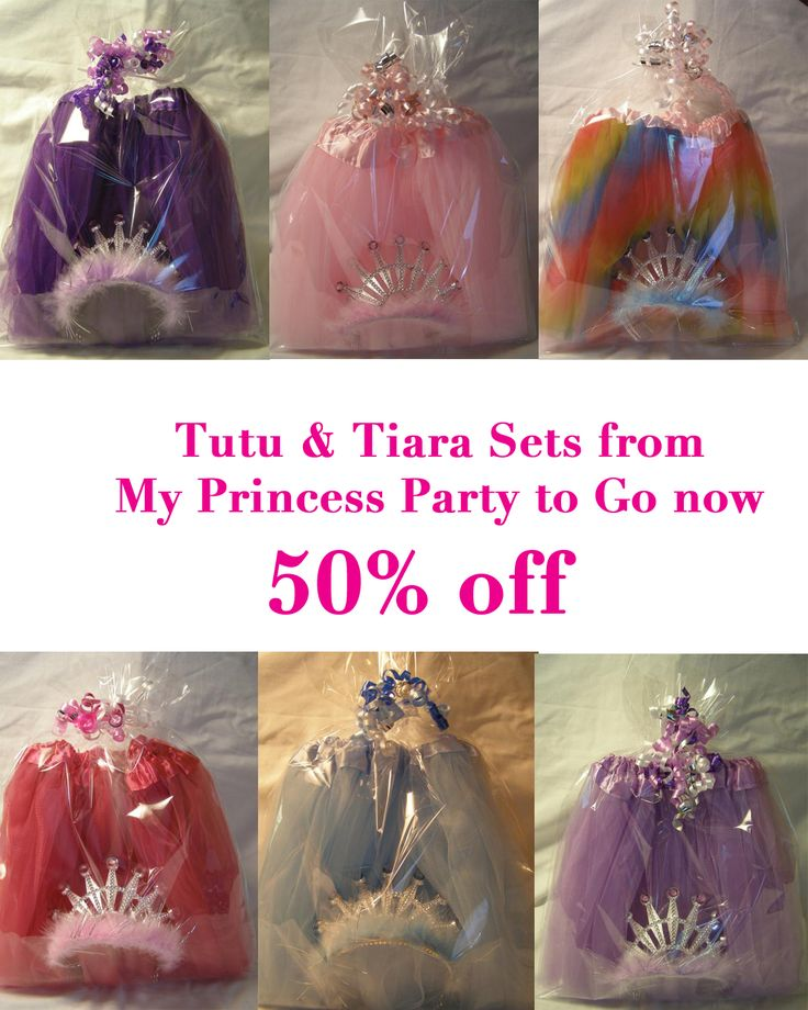 Classic Tutu & Tiara sets from My Princess Party to Go now 50% off. #princessparty #tutu #tiara #princess party