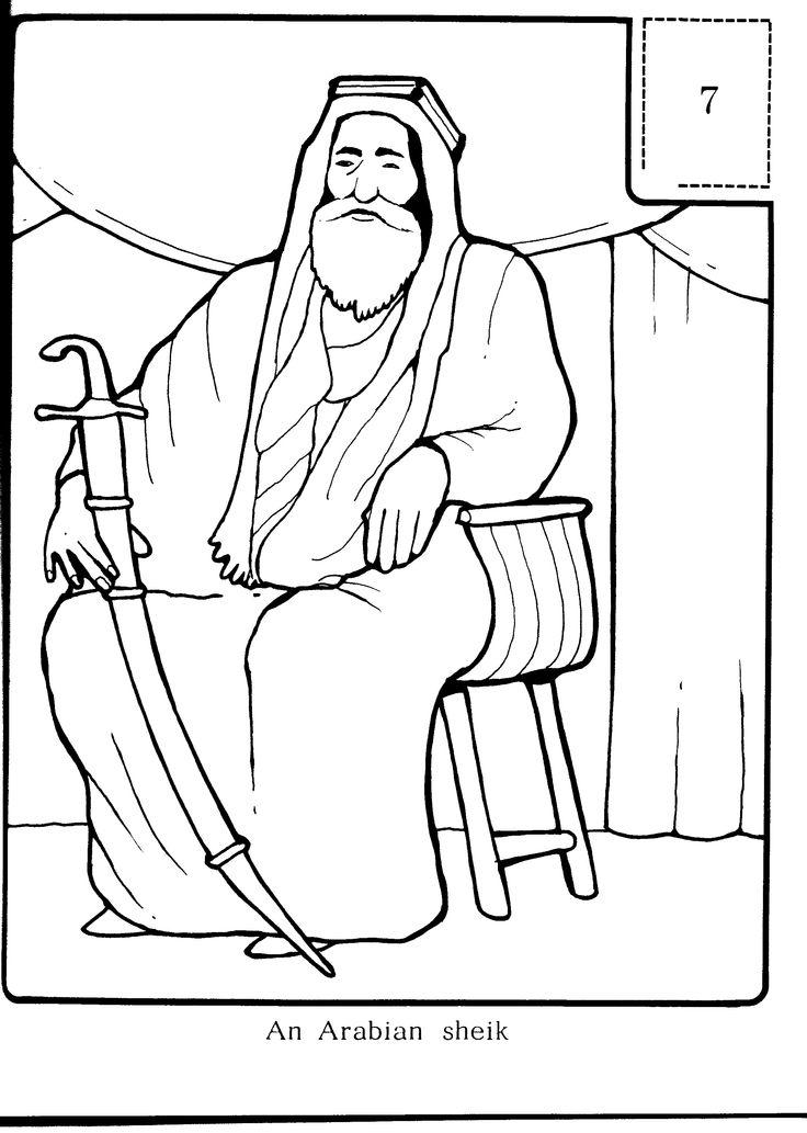 An Arabian sheik - Colouring Sheets