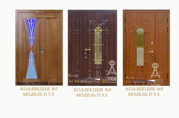 Входные металлические двери облицованные ламинированным МДФ плитами
