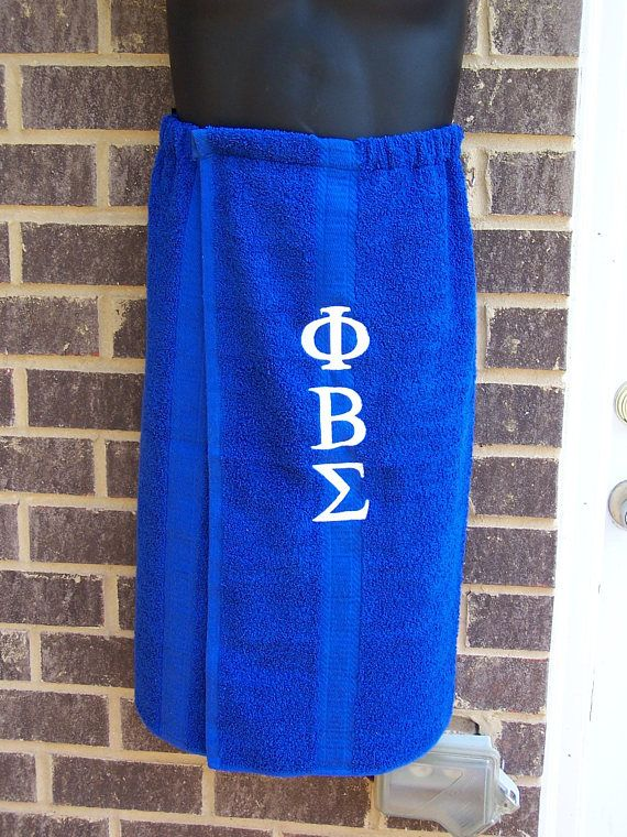 PHI BETA SIGMA  Greek Letter Embroidered ShowerPool Spa or