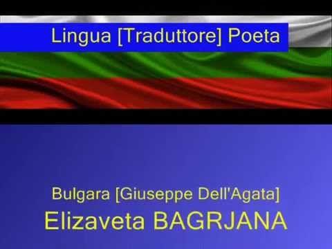 booktrailer AAA EUROPA CERCASI - Antologia poetica internazionale (La Vita Felice, 2014)  http://poesia.lavitafelice.it/scheda-libro/aa_vv/aaa-europa-cercasi-9788877996048-167714.html