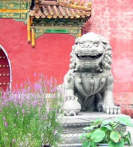 escultura en piedra de león, en parque de Pekín http://wp.me/pcX0B-yq