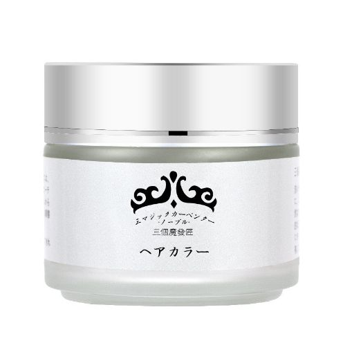 ***From 15th December 2016, purchase 2 or more bottles of hair wax and receive our LICEKO Eye Cream (worth $20.00) FREE!!*** (please note that the free LICEKO Eye Cream will not be reflected in your order list, but will be included when we package your order) EDITOR'S NOTES Chictrinkets' exclusive Silver AshHair Wax.Improveyour look and turnstylish inminutes!Washes easily. Available in 7 colors. Hair wax formula originally from Japan. This product is made from natural ingredient...