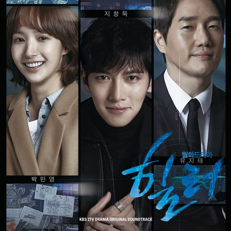 Healer Ji Chang-Wook & Park Min Young 20 Episode