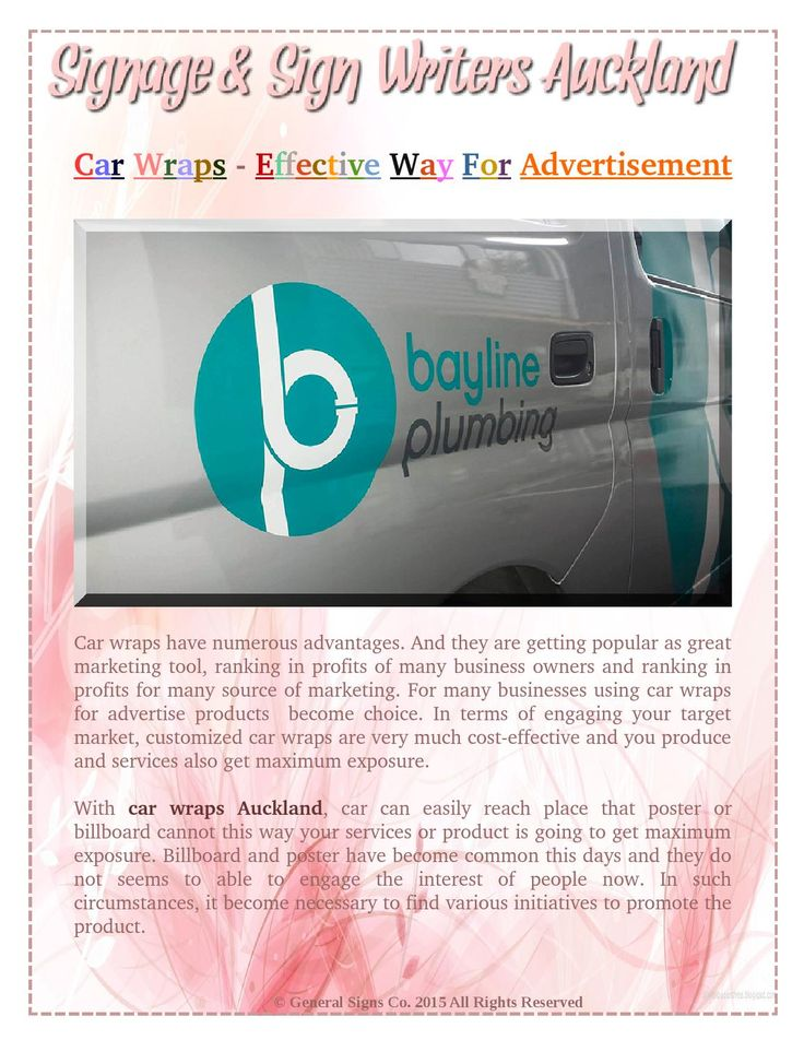 How Car Wraps is an Effective Way For #Advertisement #car #graphic #carwraps #signage