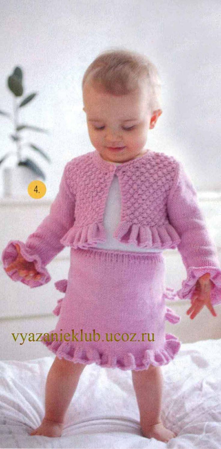 Жакет и юбка - Для детей до 3 лет - Каталог файлов - Вязание для детей